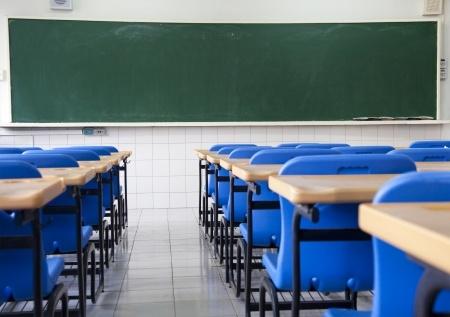 מורה בעט בראשו של תלמיד בן 14, ההרשעה תבוטל?