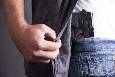 מאבטח גרם מוות ברשלנות לידידה שהתאבדה עם אקדחו