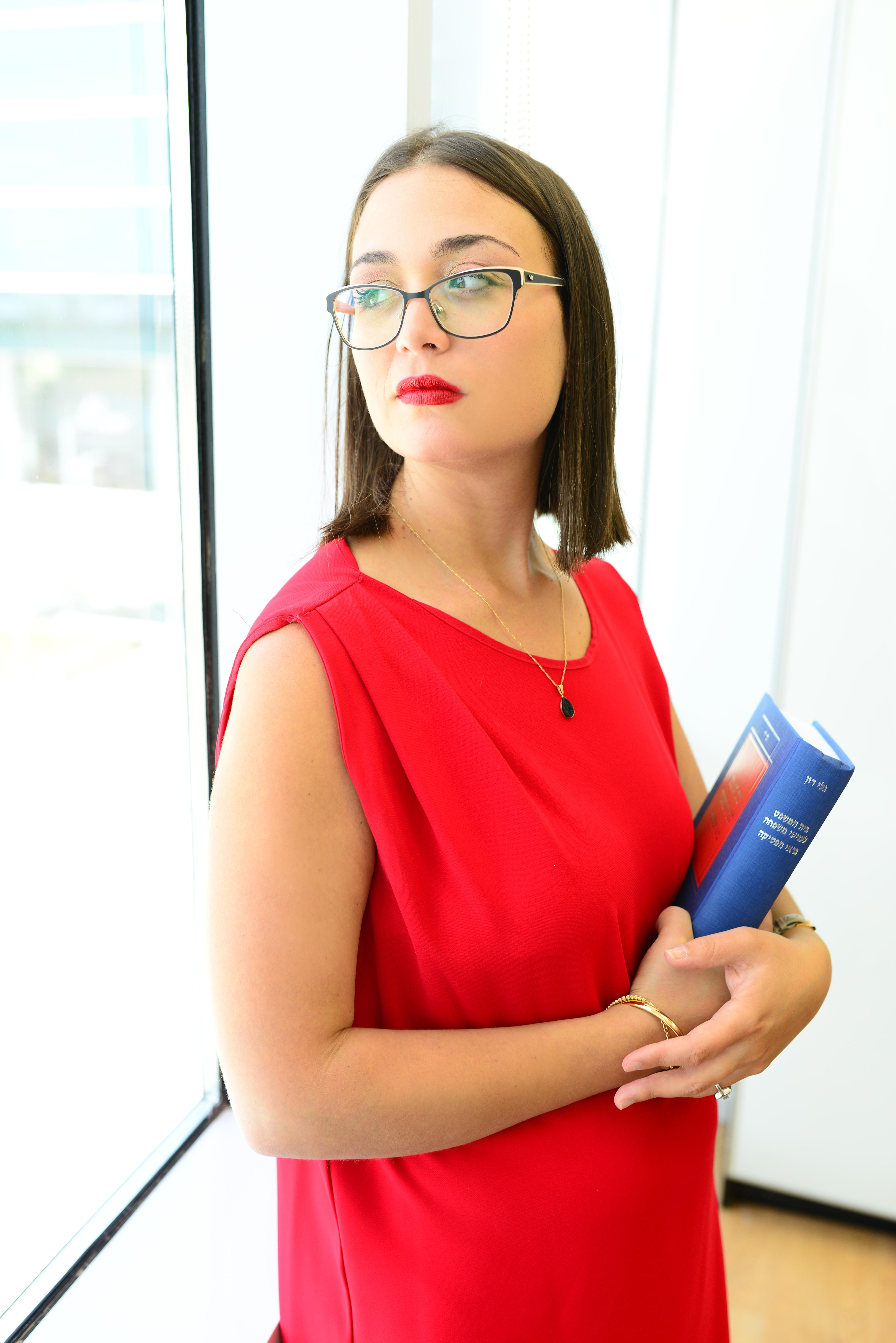 אלינור ברגר משרד עורכי דין וגישור
